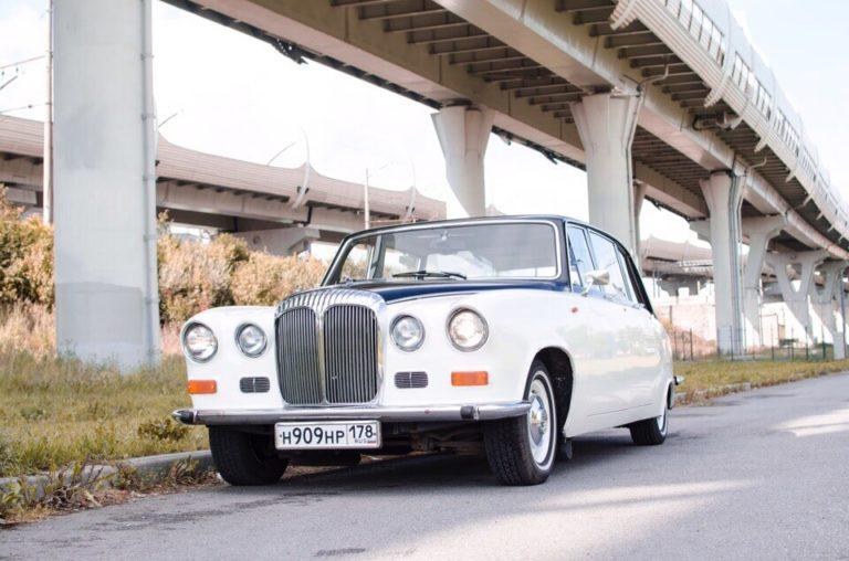 Jaguar Daimler VIP limousine (1968)